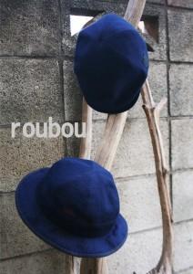 roubou
