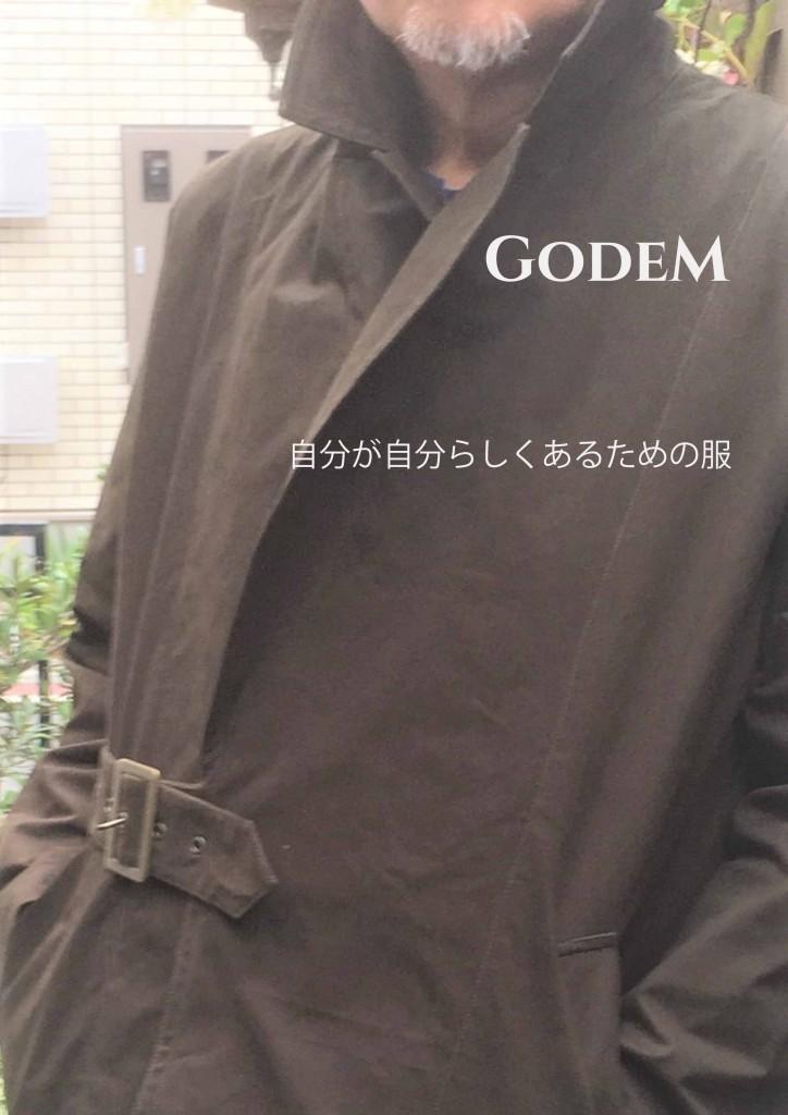 GodeM